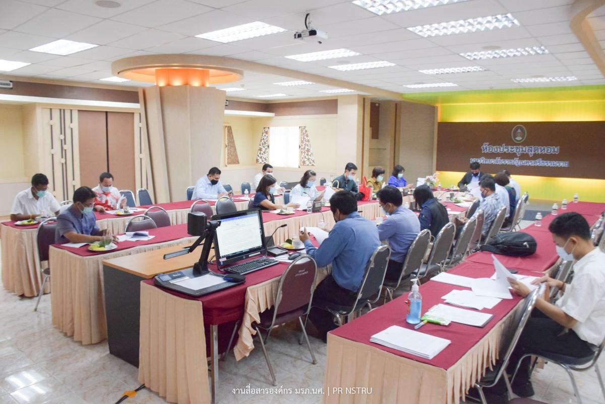 ประชุมคณะกรรมการบริหารมหาวิทยาลัยราชภัฏนครศรีธรรมราช (ก.บ.) ครั้งที่ พิเศษ/2564-6