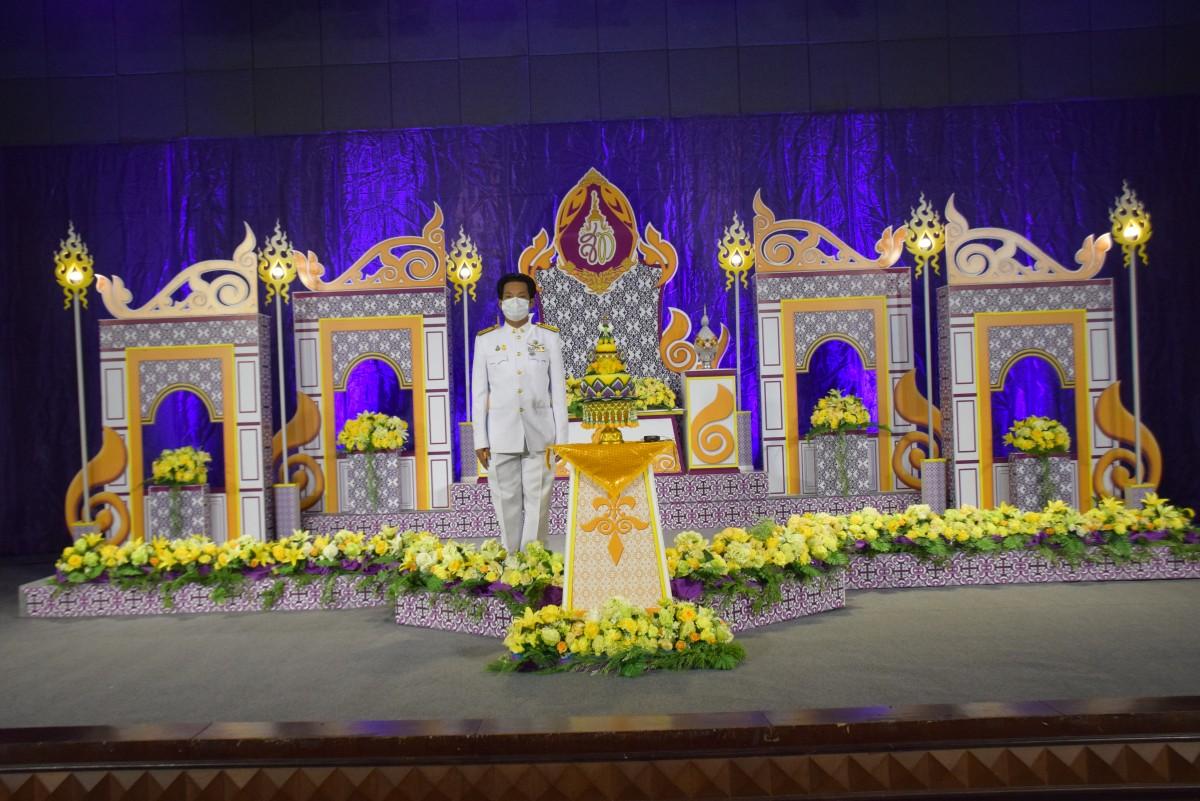 ม.ราชภัฏนครฯ บันทึกเทปถวายพระพรเนื่องในวันเฉลิมพระชนมพรรษาสมเด็จพระนางเจ้าสุทิดา พัชรสุธาพิมลลักษณ พระบรมราชินี ประจำปี 2564-7