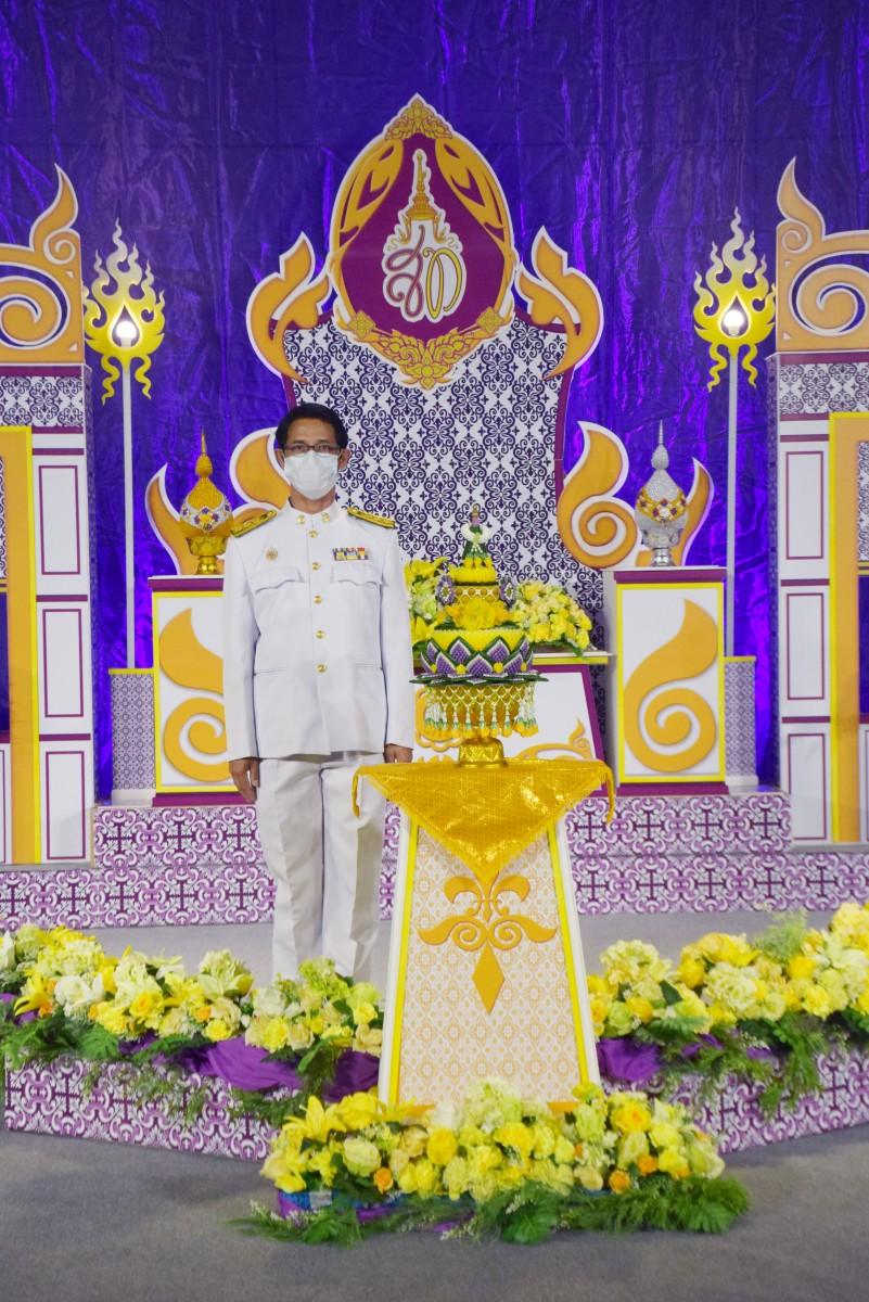 ม.ราชภัฏนครฯ บันทึกเทปถวายพระพรเนื่องในวันเฉลิมพระชนมพรรษาสมเด็จพระนางเจ้าสุทิดา พัชรสุธาพิมลลักษณ พระบรมราชินี ประจำปี 2564-3