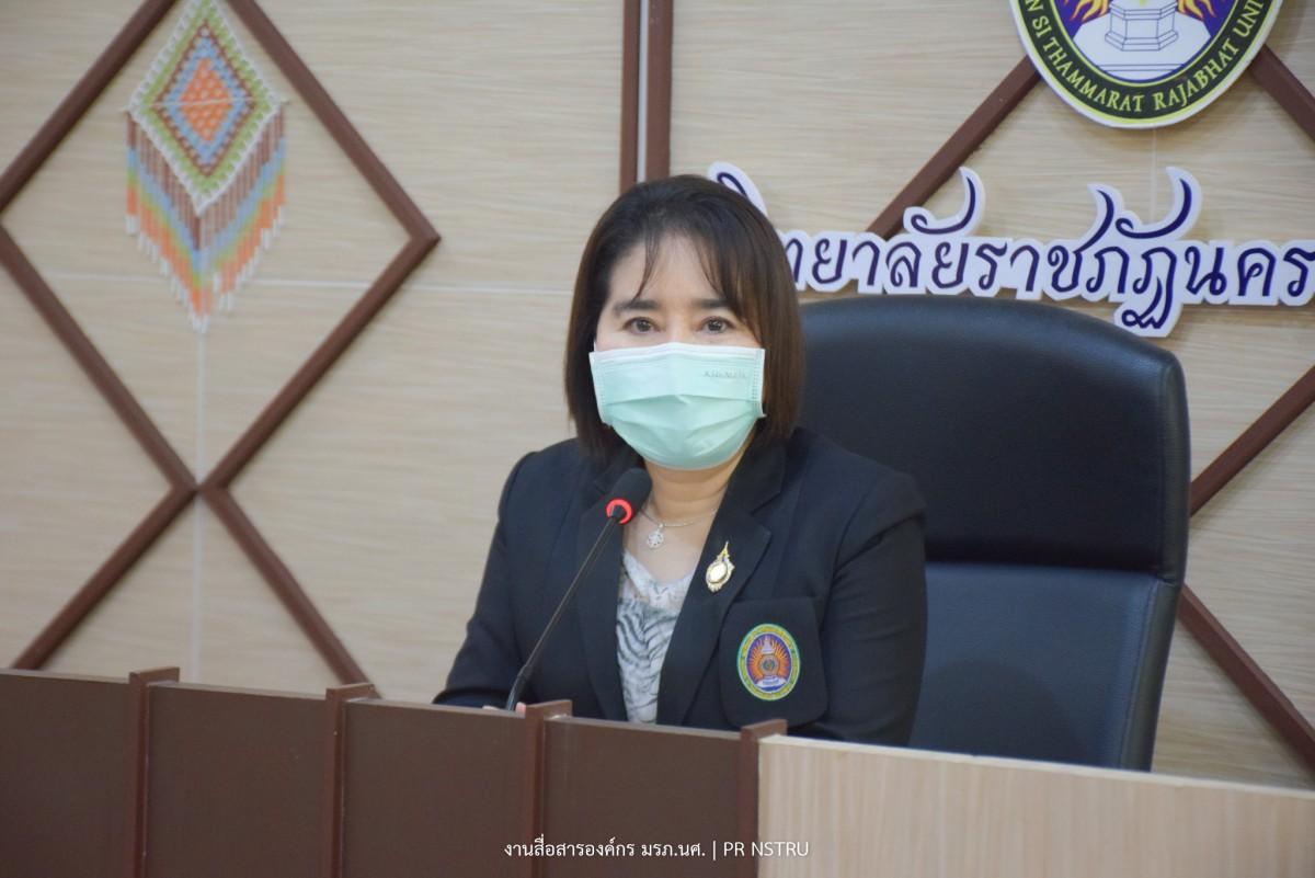 มรภ.นศ. โดยหน่วยวิเทศสัมพันธ์ จัดอบรม Professional Development in the Inter-cultural Context in Thailand: Essential Skills for English Teachers-4