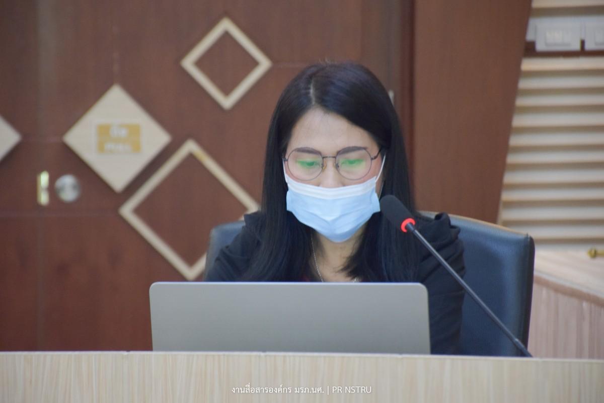 มรภ.นศ. โดยหน่วยวิเทศสัมพันธ์ จัดอบรม Professional Development in the Inter-cultural Context in Thailand: Essential Skills for English Teachers-11
