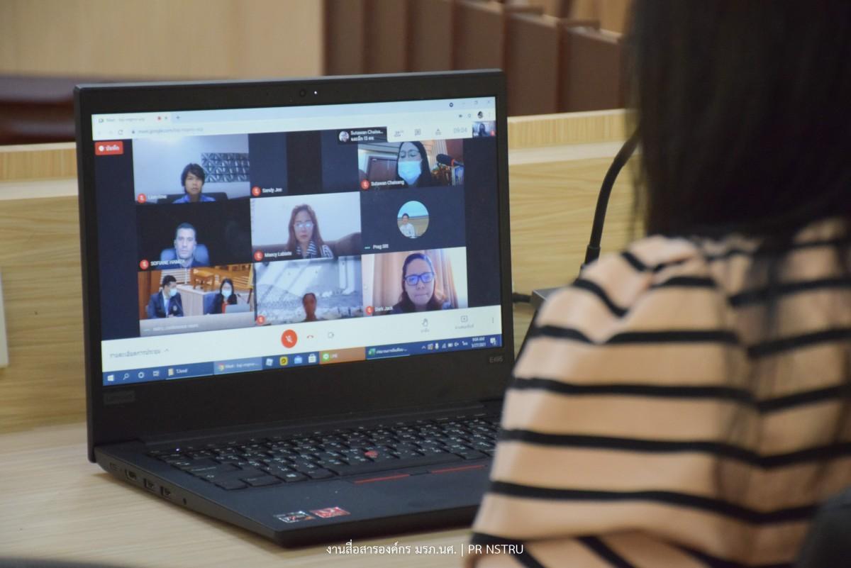 มรภ.นศ. โดยหน่วยวิเทศสัมพันธ์ จัดอบรม Professional Development in the Inter-cultural Context in Thailand: Essential Skills for English Teachers-8