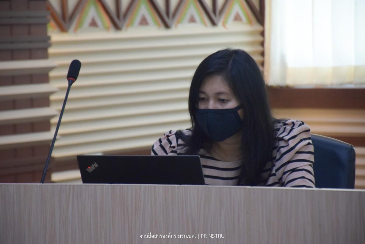 มรภ.นศ. โดยหน่วยวิเทศสัมพันธ์ จัดอบรม Professional Development in the Inter-cultural Context in Thailand: Essential Skills for English Teachers-1