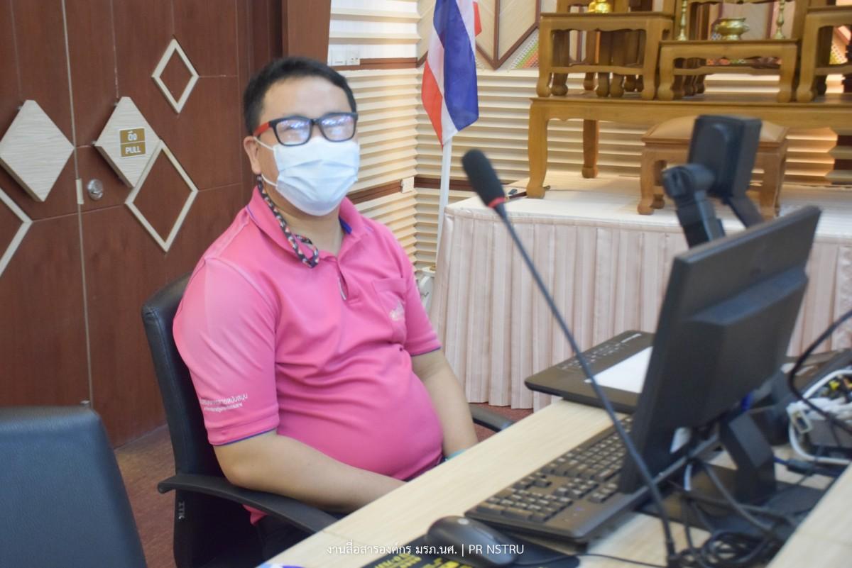 มรภ.นศ. โดยหน่วยวิเทศสัมพันธ์ จัดอบรม Professional Development in the Inter-cultural Context in Thailand: Essential Skills for English Teachers-5