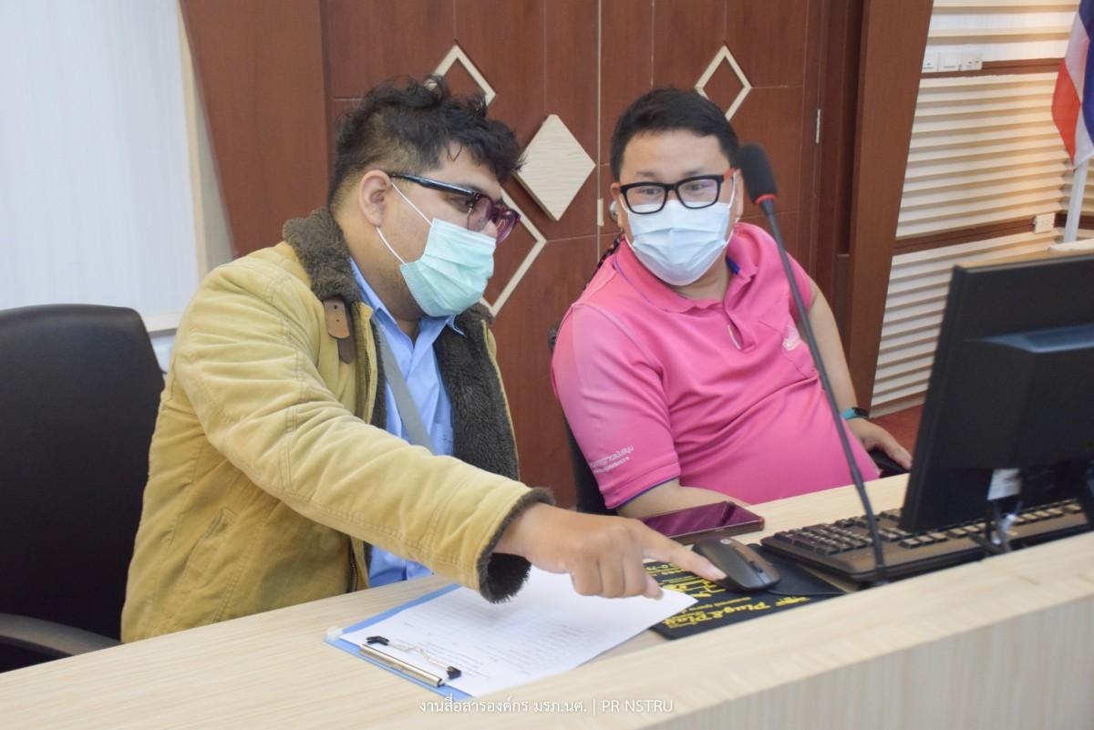 มรภ.นศ. โดยหน่วยวิเทศสัมพันธ์ จัดอบรม Professional Development in the Inter-cultural Context in Thailand: Essential Skills for English Teachers-0