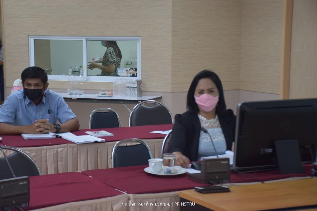 ประชุมคณะกรรมการกลั่นกรองกฎ ระเบียบ ประกาศ และข้อบังคับของมหาวิทยาลัย ครั้งที่ 10/2564-3