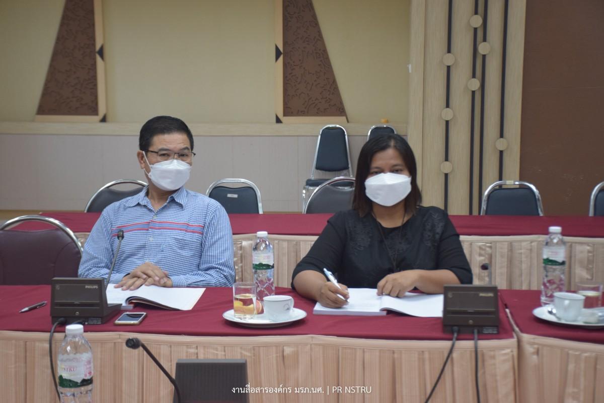 ประชุมคณะกรรมการกลั่นกรองกฎ ระเบียบ ประกาศ และข้อบังคับของมหาวิทยาลัย ครั้งที่ 10/2564-6