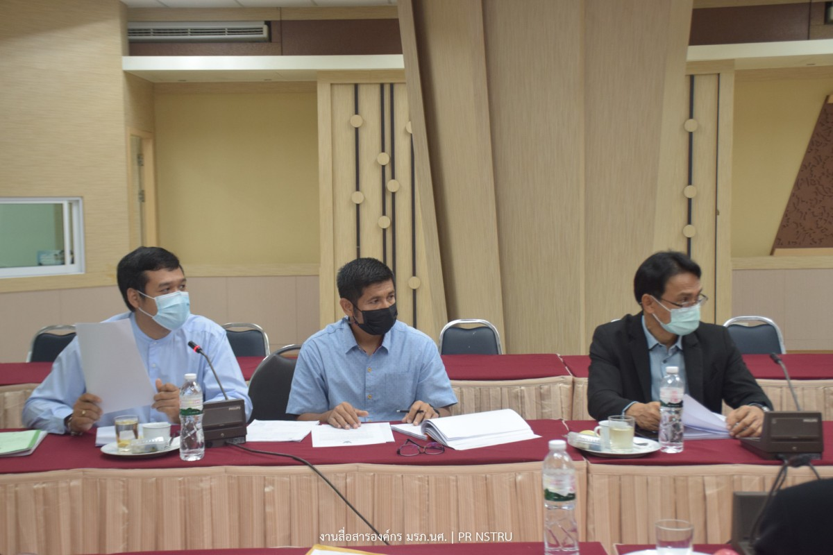 ประชุมคณะกรรมการกลั่นกรองกฎ ระเบียบ ประกาศ และข้อบังคับของมหาวิทยาลัย ครั้งที่ 10/2564-5