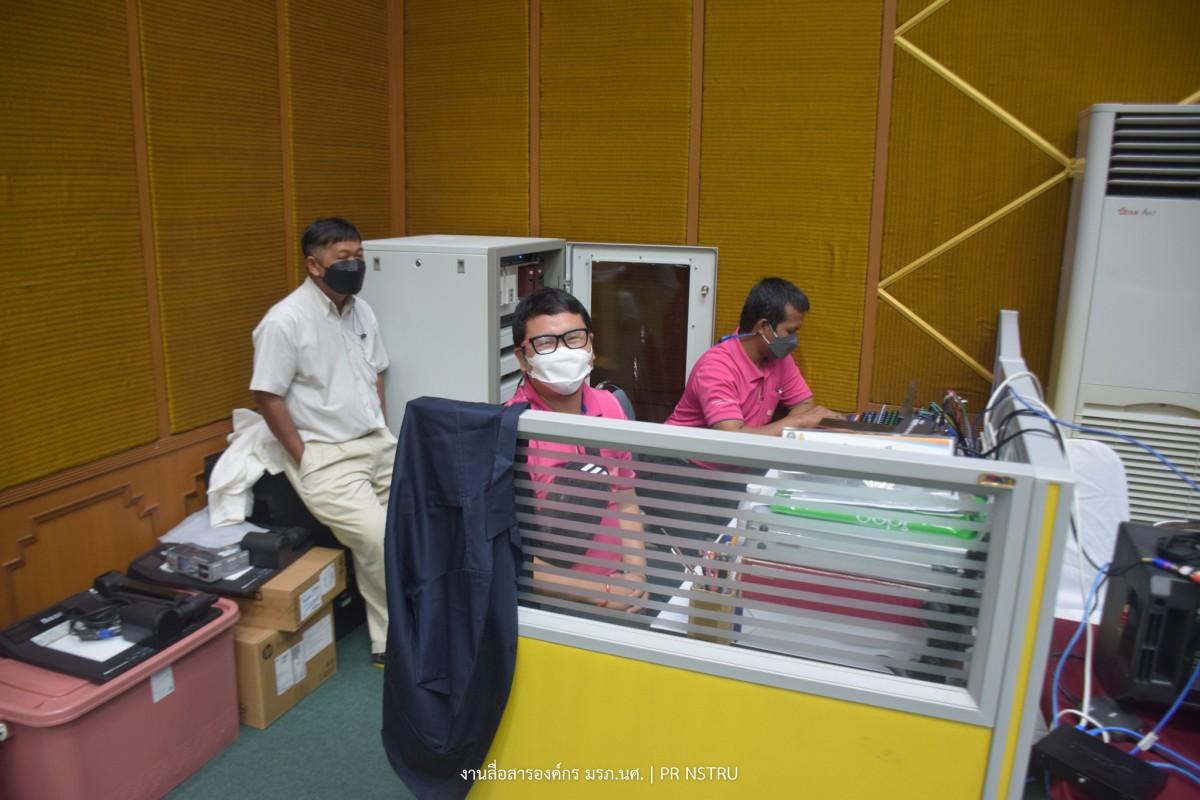 การแสดงวิสัยทัศน์ของผู้ได้รับการเสนอชื่อเพื่อดำรงตำแหน่งผู้อำนวยการสถาบันวิจัยและพัฒนา มรภ.นศ.-8