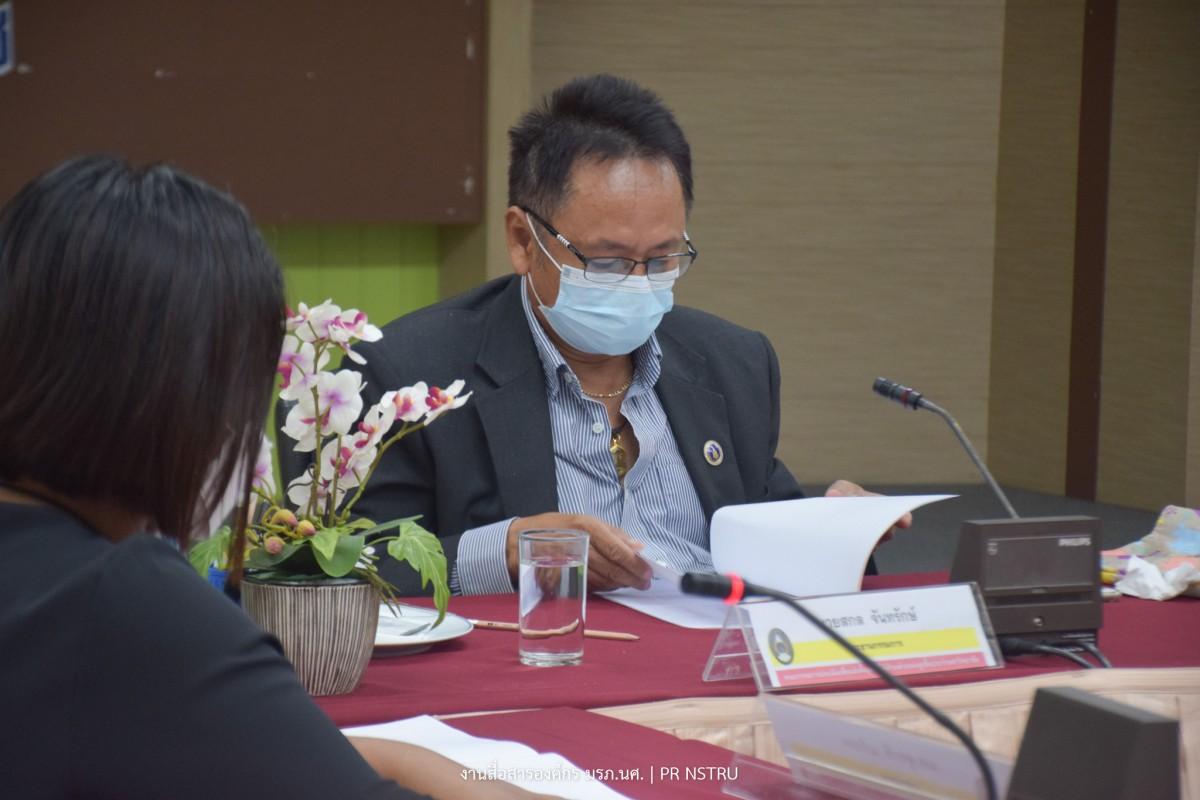 การประชุมคณะกรรมการประเมินเพื่อแต่งตั้งบุคคลให้ดำรงตำแหน่งสูงขึ้นประจำมหาวิทยาลัย ครั้งที่ 4/2564-1