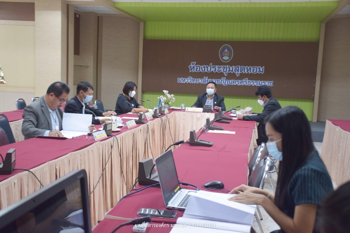 การประชุมคณะกรรมการประเมินเพื่อแต่งตั้งบุคคลให้ดำรงตำแหน่งสูงขึ้นประจำมหาวิทยาลัย ครั้งที่ 4/2564-11