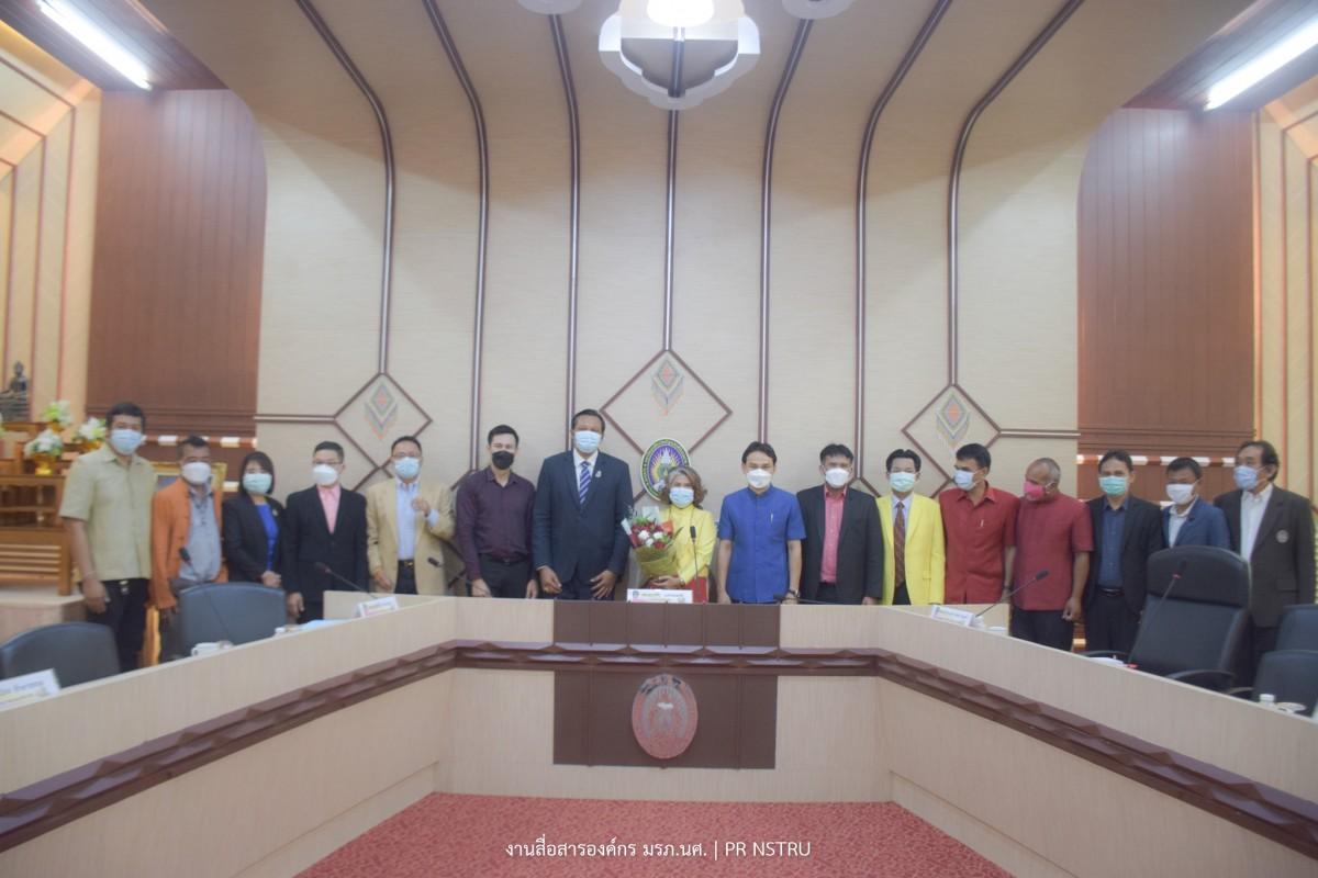 การประชุมสภามหาวิทยาลัยราชภัฏนครศรีธรรมราช ครั้งที่ 7/2564-2