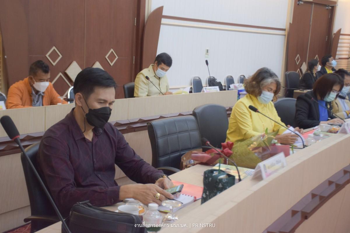 การประชุมสภามหาวิทยาลัยราชภัฏนครศรีธรรมราช ครั้งที่ 7/2564-9