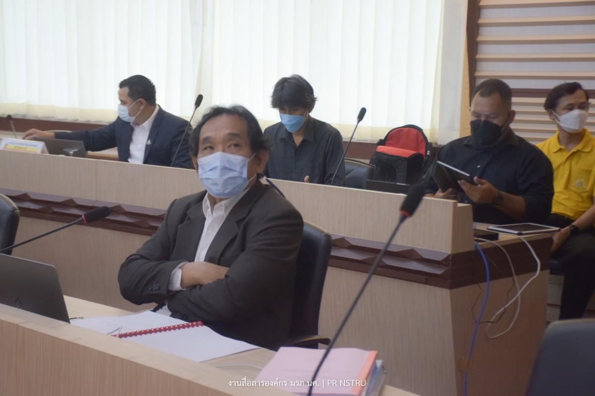 การประชุมสภามหาวิทยาลัยราชภัฏนครศรีธรรมราช ครั้งที่ 7/2564-7