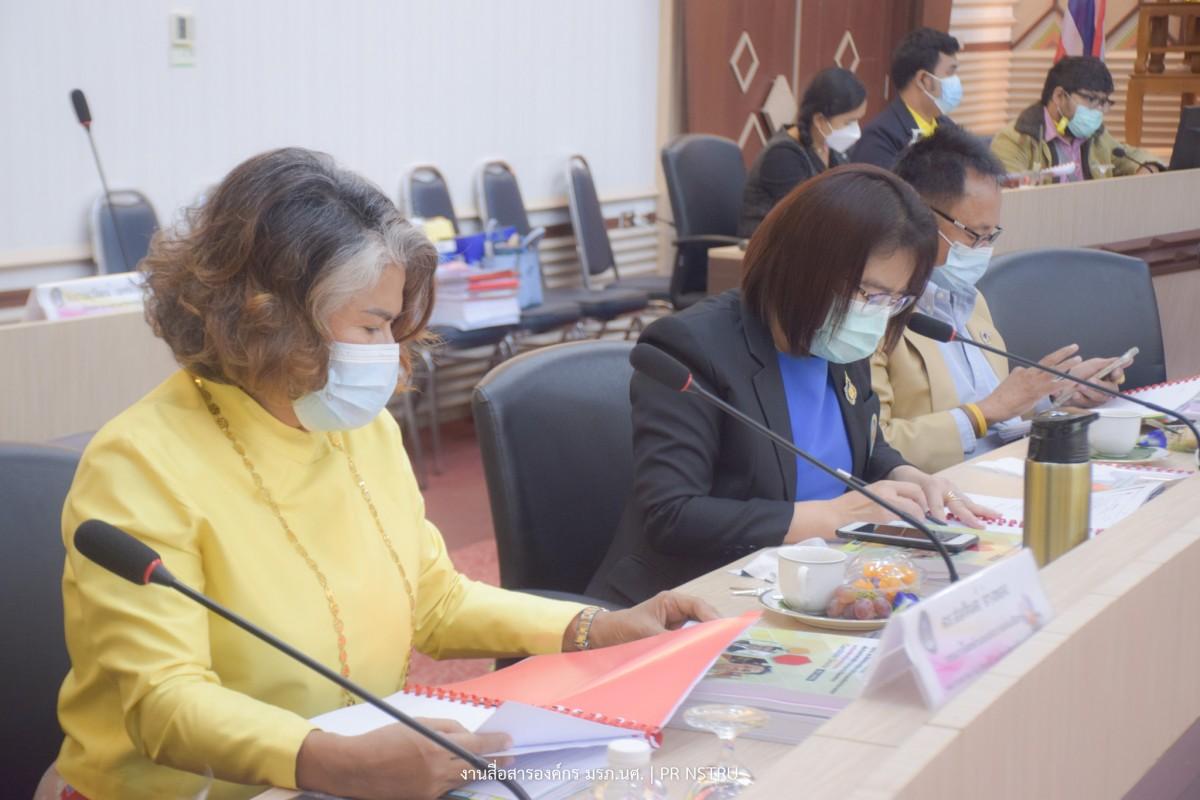 การประชุมสภามหาวิทยาลัยราชภัฏนครศรีธรรมราช ครั้งที่ 7/2564-3