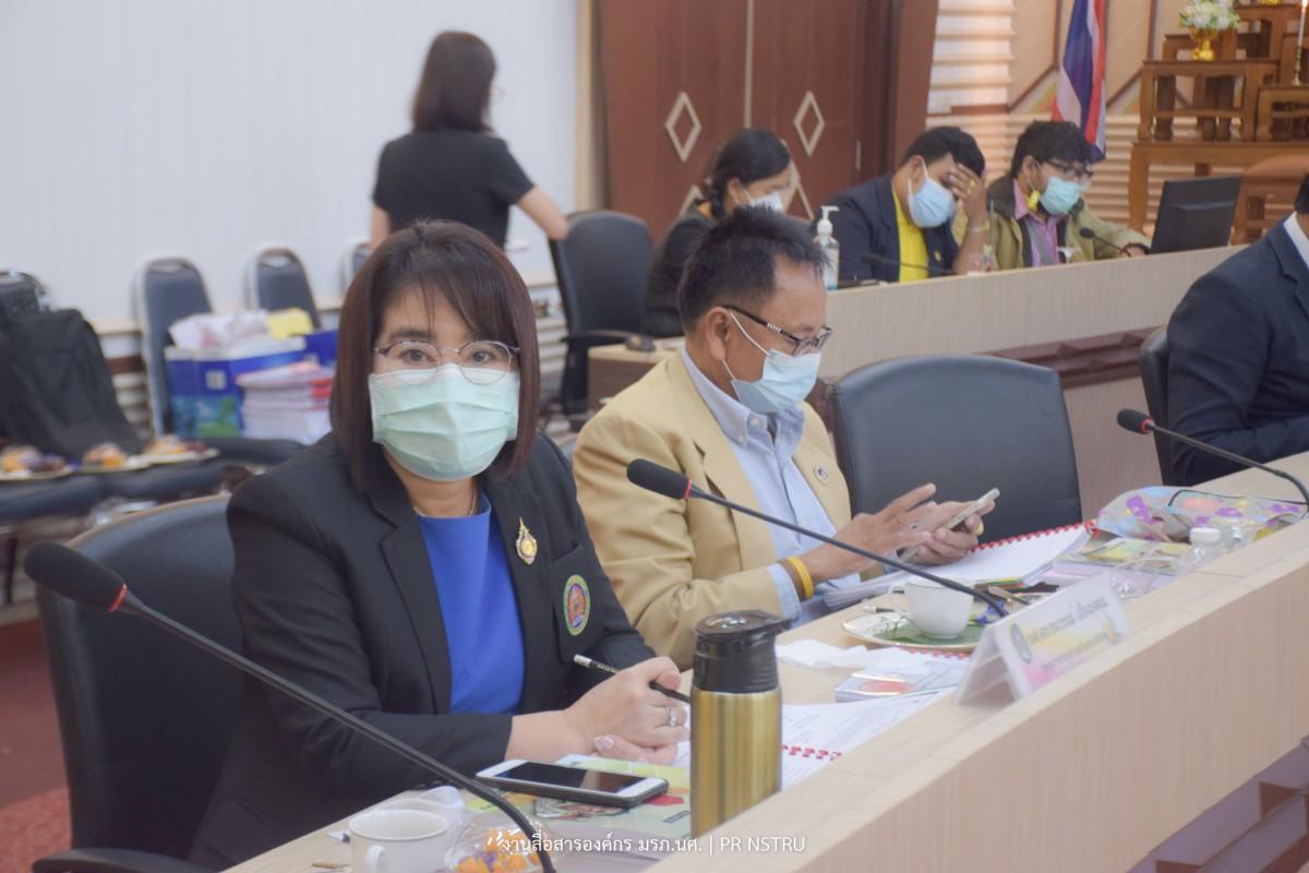 การประชุมสภามหาวิทยาลัยราชภัฏนครศรีธรรมราช ครั้งที่ 7/2564-10