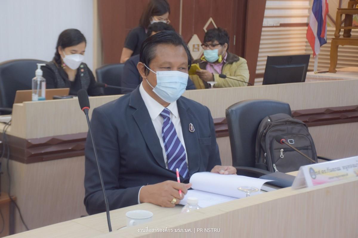การประชุมสภามหาวิทยาลัยราชภัฏนครศรีธรรมราช ครั้งที่ 7/2564-1