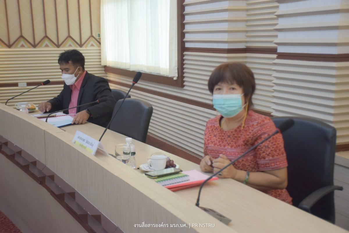 การประชุมสภามหาวิทยาลัยราชภัฏนครศรีธรรมราช ครั้งที่ 7/2564-6