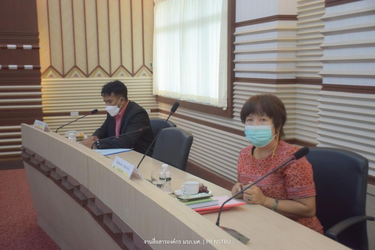 การประชุมสภามหาวิทยาลัยราชภัฏนครศรีธรรมราช ครั้งที่ 7/2564-11