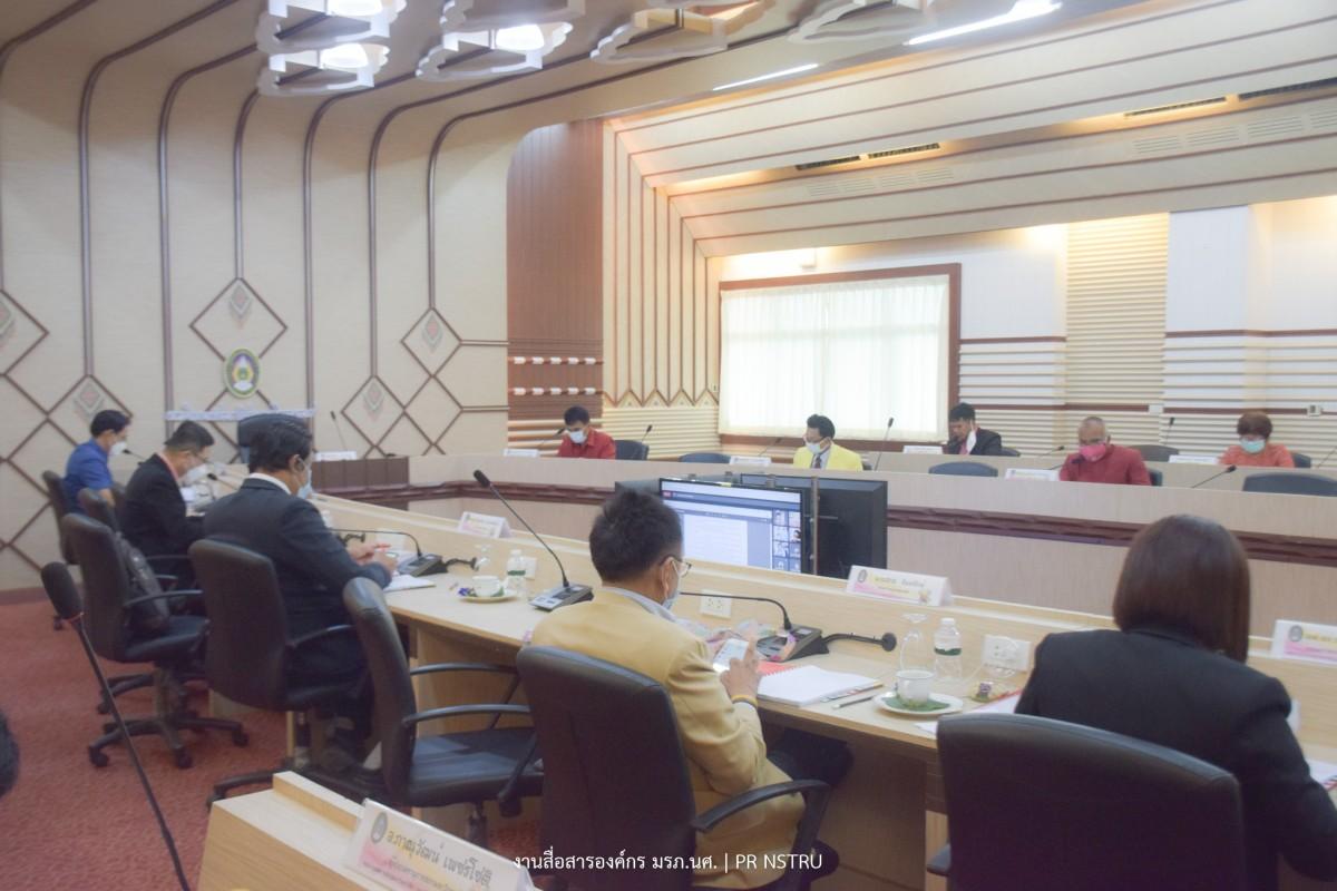 การประชุมสภามหาวิทยาลัยราชภัฏนครศรีธรรมราช ครั้งที่ 7/2564-8