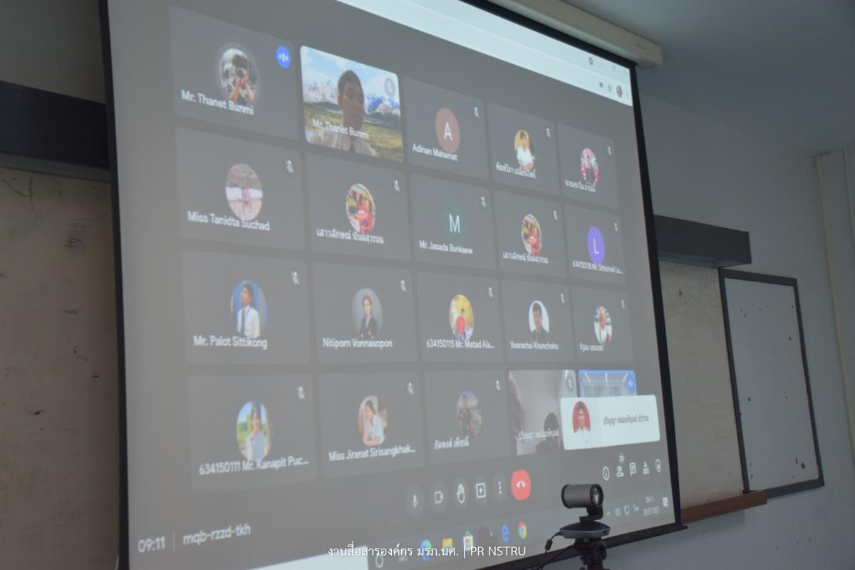 ม.ราชภัฏนครฯ เป็นเจ้าภาพจัดประชุมวิชาการเทคโนโลยีอุตสาหกรรม ระดับชาติ ครั้งที่ 2 วิจัยและพัฒนานวัตกรรมด้านเทคโนโลยีอุตสาหกรรมเพื่อการพัฒนาท้องถิ่น-6