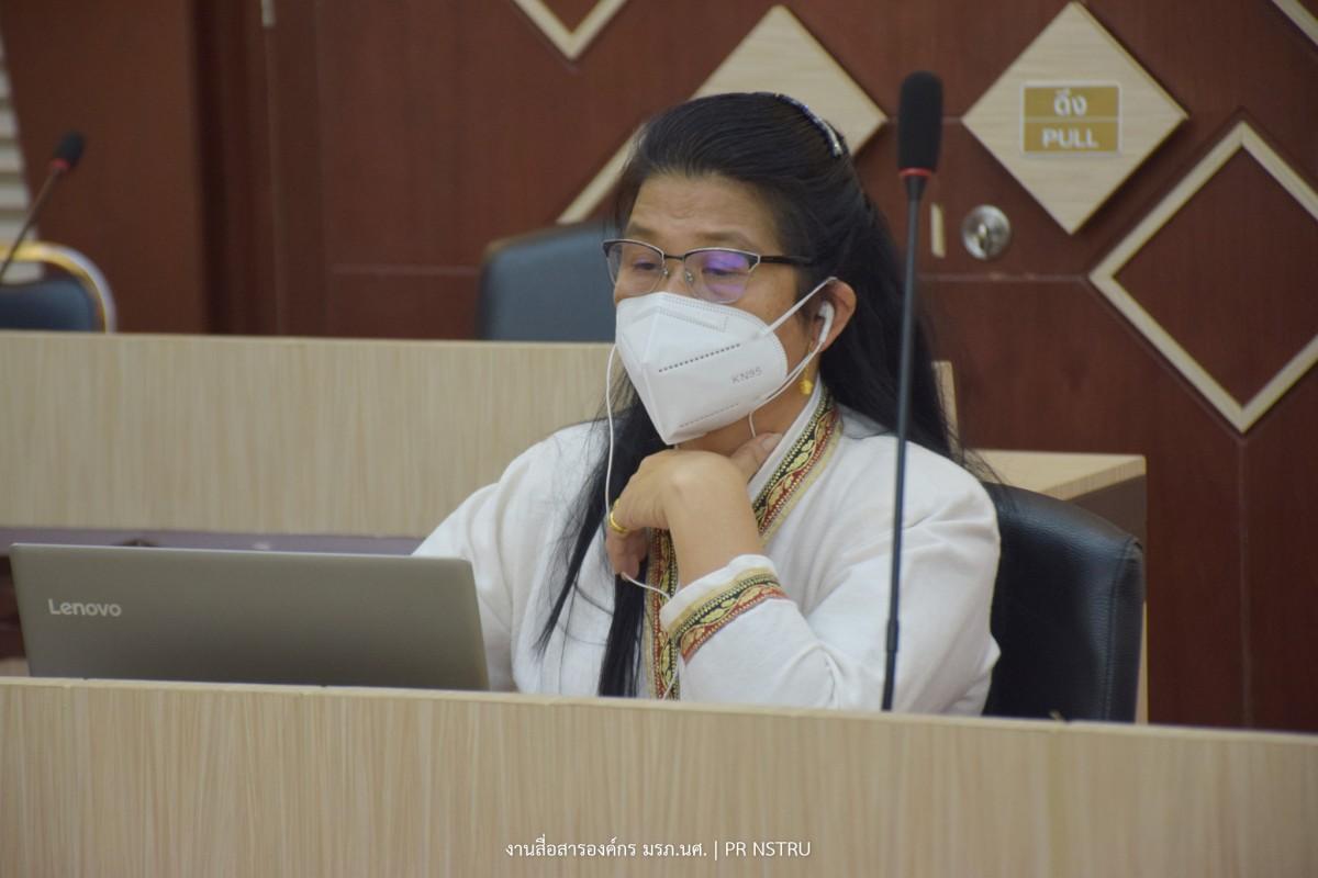 มรภ.นศ.จัดประชุมติดตาม รายงานความก้าวหน้าการดำเนินโครงการดำเนินโครงการอนุรักษ์พันธุกรรมพืช อันเนื่องจากพระราชดำริฯ-2