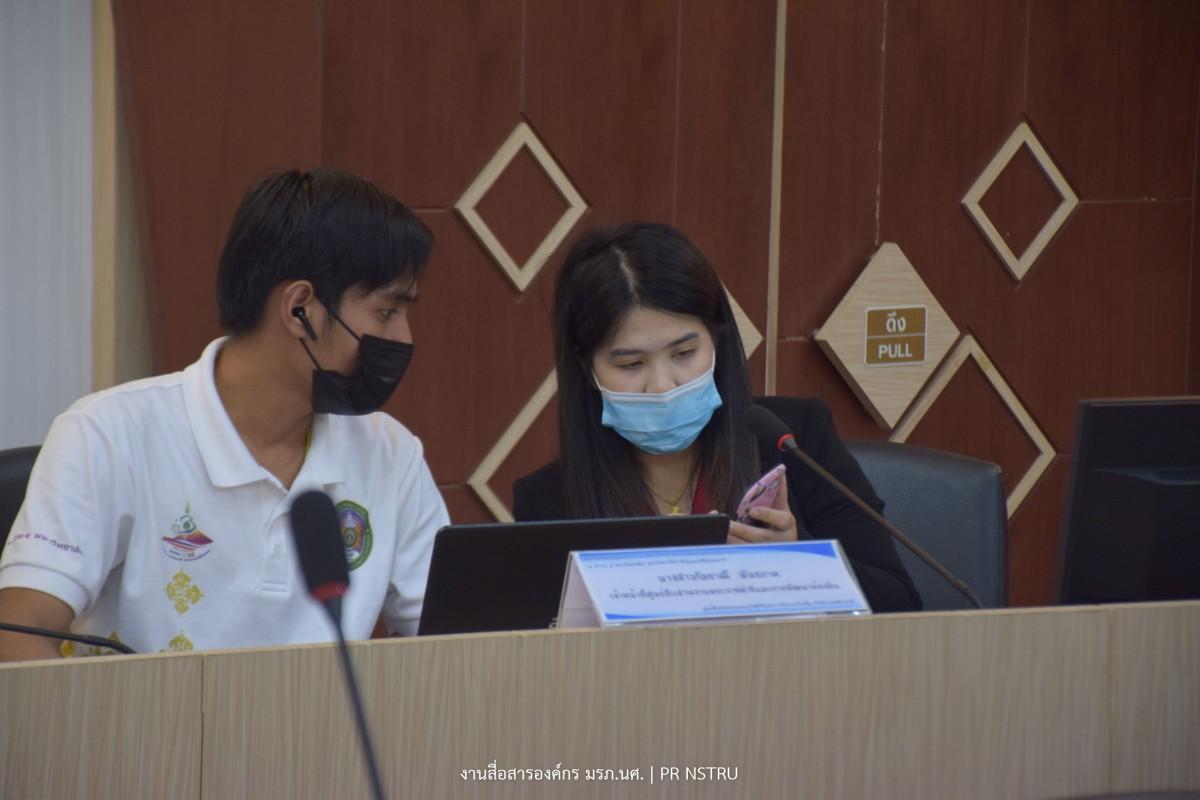 มรภ.นศ.จัดประชุมติดตาม รายงานความก้าวหน้าการดำเนินโครงการดำเนินโครงการอนุรักษ์พันธุกรรมพืช อันเนื่องจากพระราชดำริฯ-1