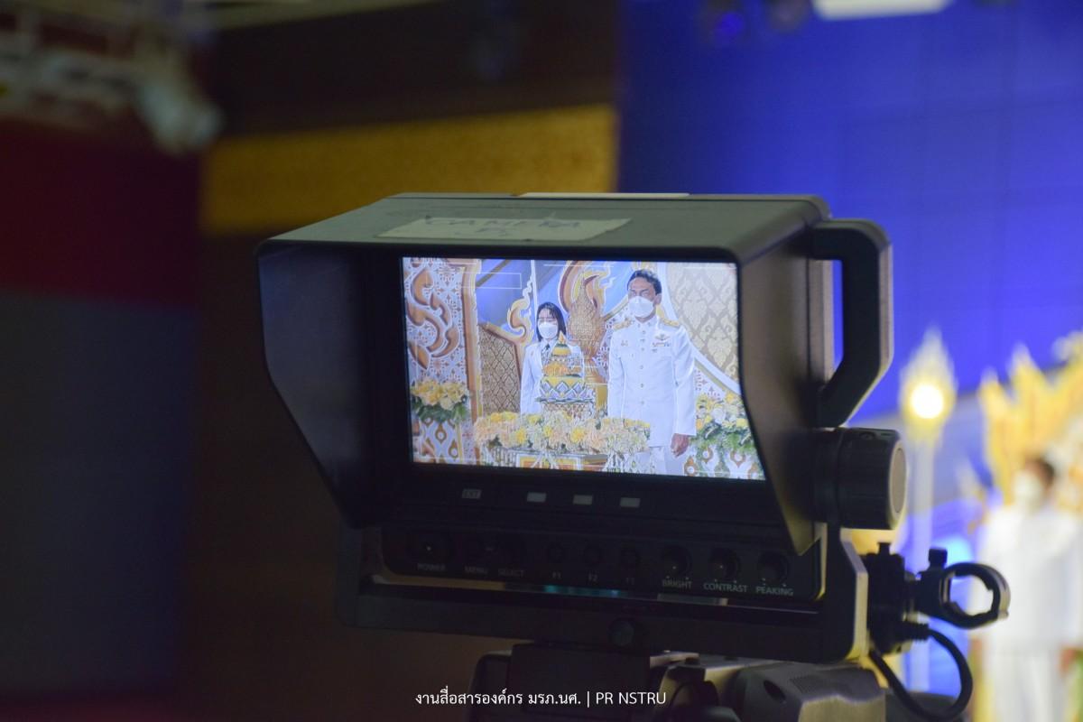 มรภ.นศ. บันทึกเทปถวายพระพรเนื่องในวันเฉลิมพระชนมพรรษา พระบาทสมเด็จพระวชิรเกล้าเจ้าอยู่หัว ร.10-11