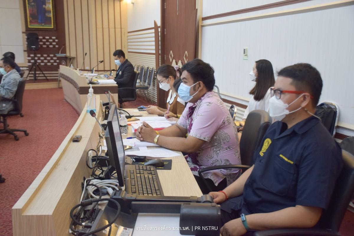 มรภ.นศ.จัดประชุมสภามหาวิทยาลัยราชภัฏนครศรีธรรมราช ครั้งที่ 8/2564 นัดพิเศษ-2