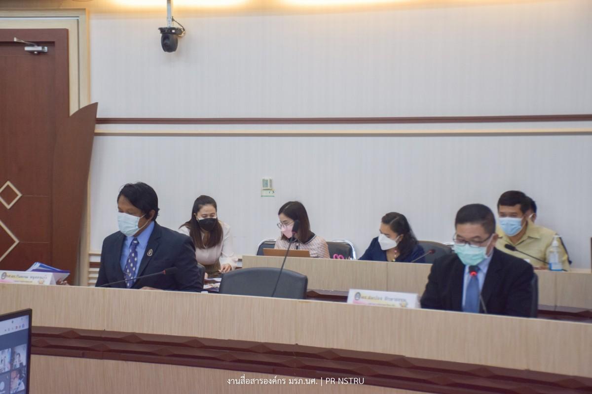 การประชุมสภามหาวิทยาลัยราชภัฏนครศรีธรรมราช ครั้งที่ 9/2564-3