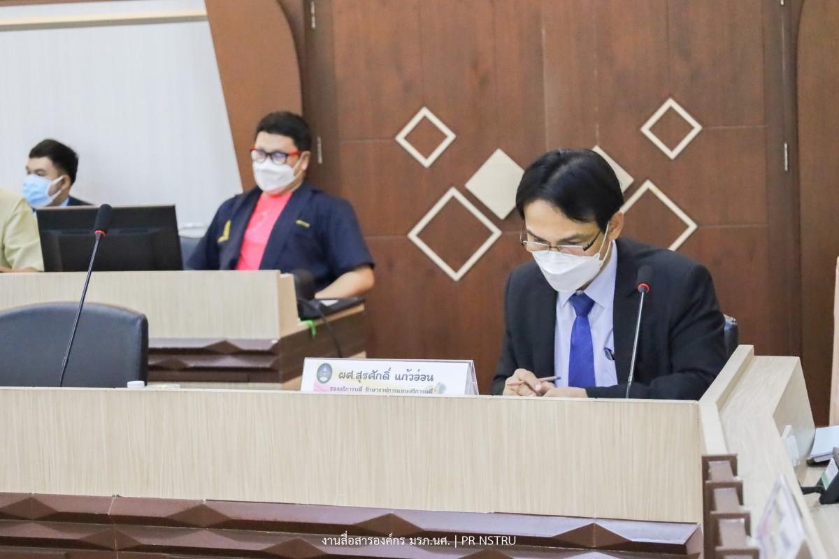 การประชุมสภามหาวิทยาลัยราชภัฏนครศรีธรรมราช ครั้งที่ 9/2564-6