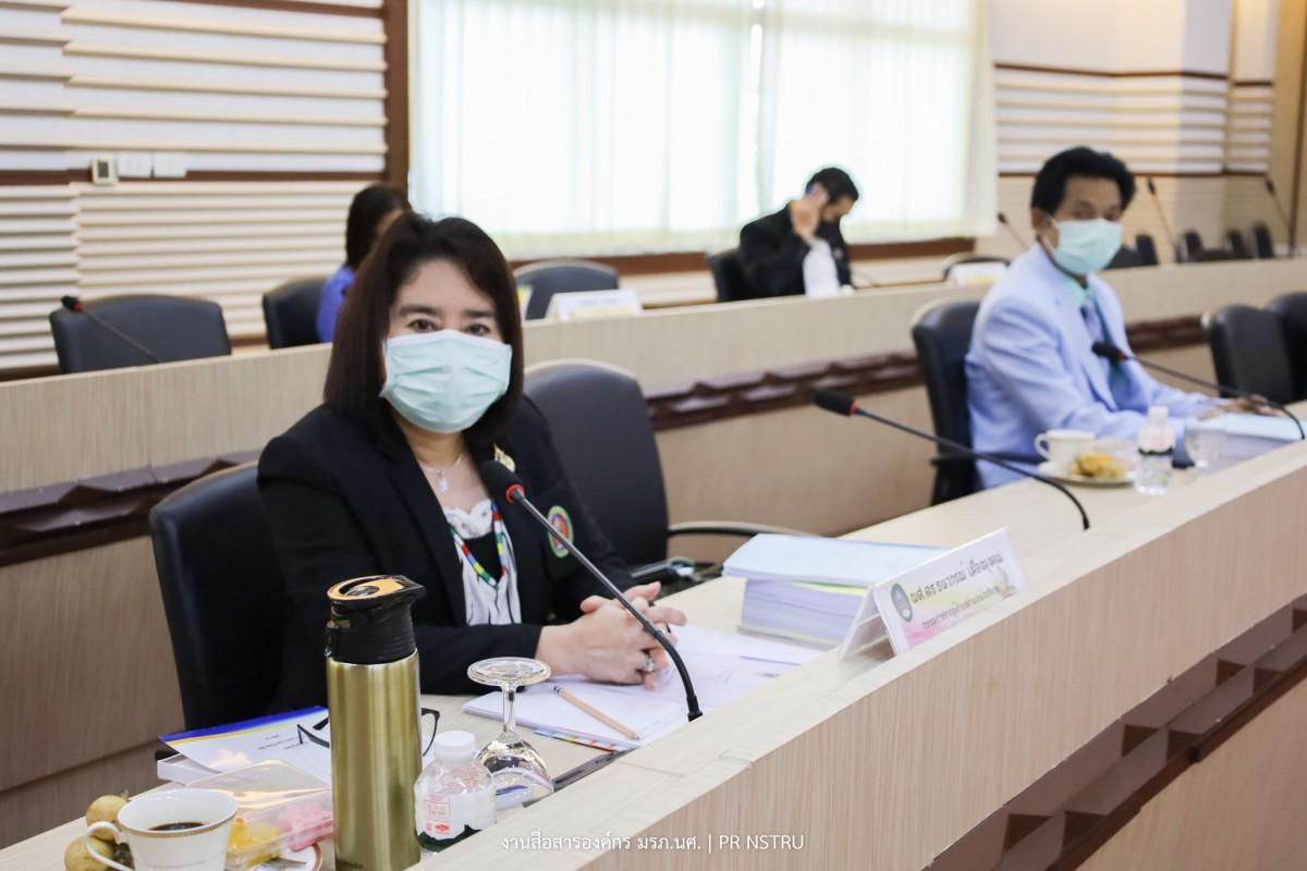 การประชุมสภามหาวิทยาลัยราชภัฏนครศรีธรรมราช ครั้งที่ 9/2564-8