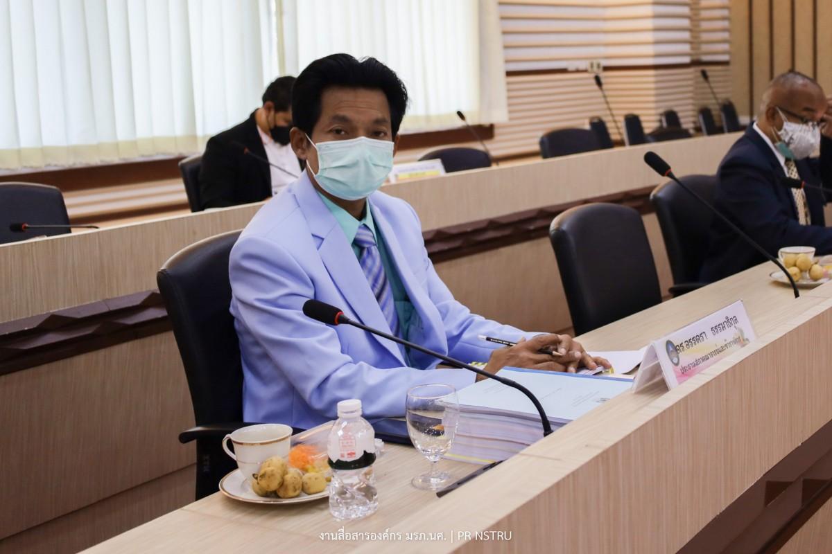 การประชุมสภามหาวิทยาลัยราชภัฏนครศรีธรรมราช ครั้งที่ 9/2564-7
