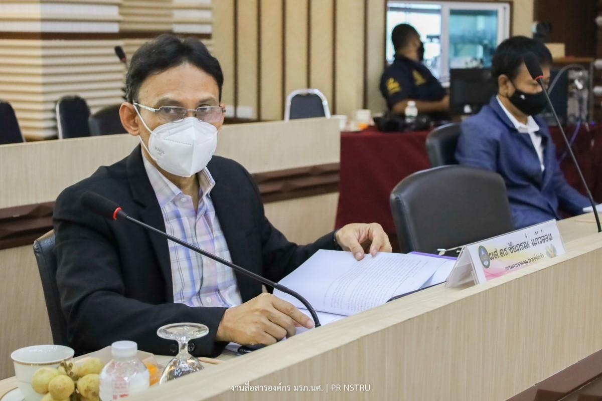 การประชุมสภามหาวิทยาลัยราชภัฏนครศรีธรรมราช ครั้งที่ 9/2564-1