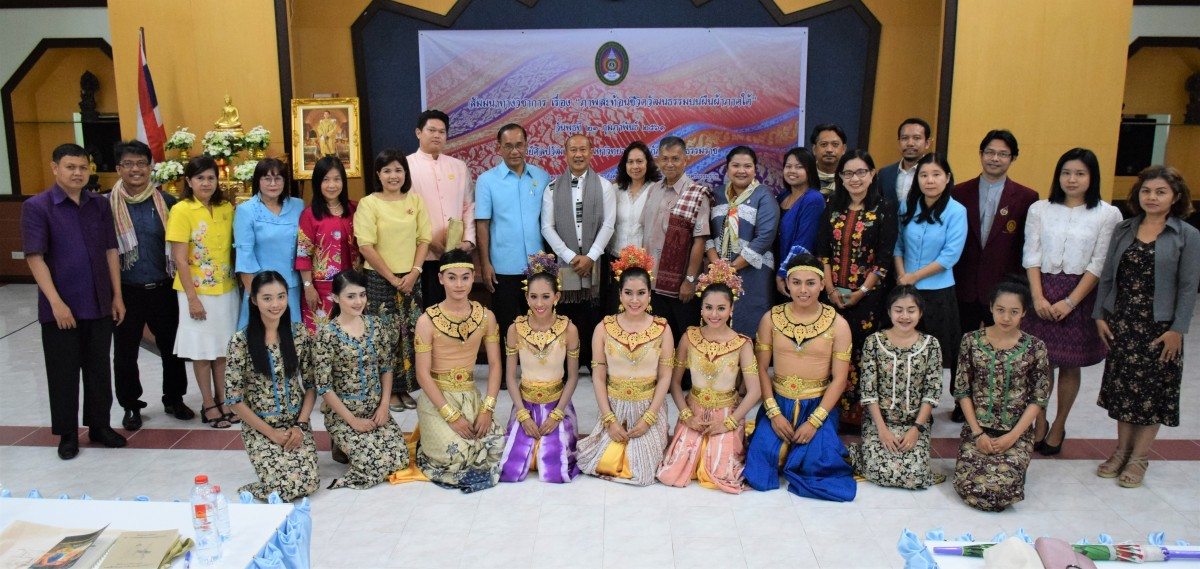NSTRU organized the symposium on Arts and Culture-0