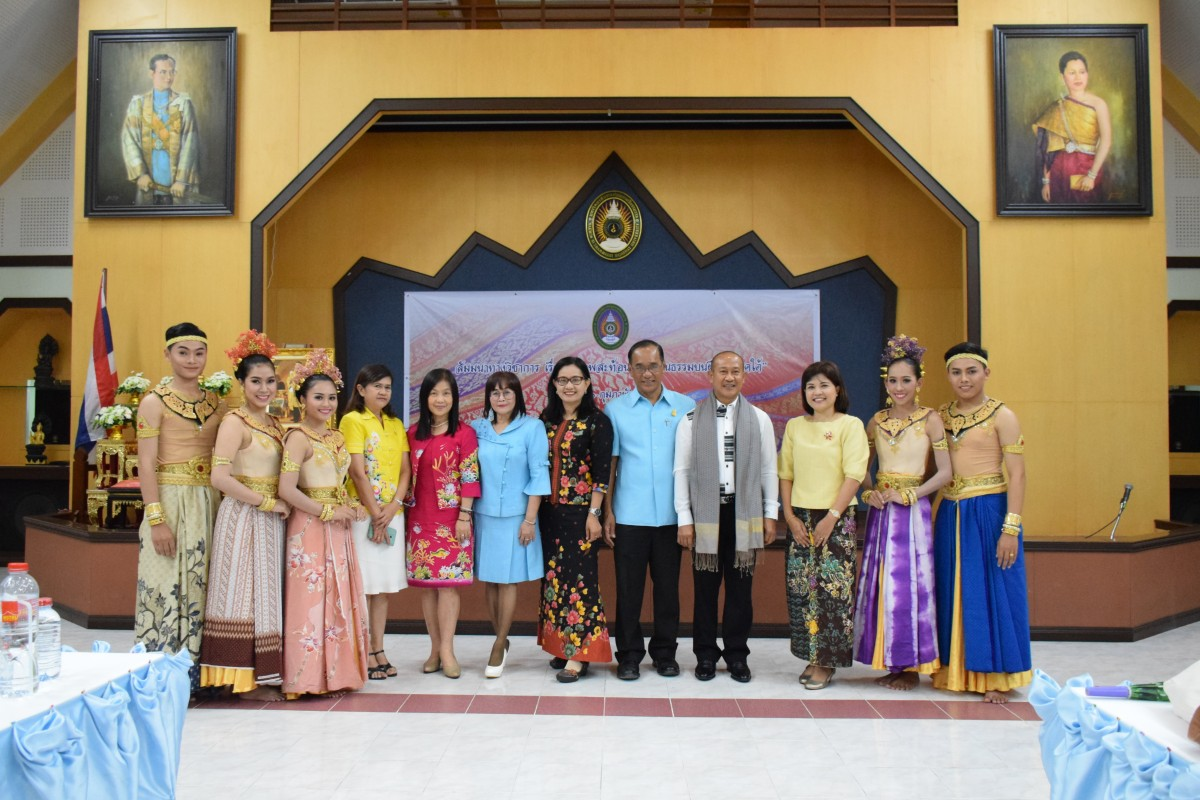 NSTRU organized the symposium on Arts and Culture-4