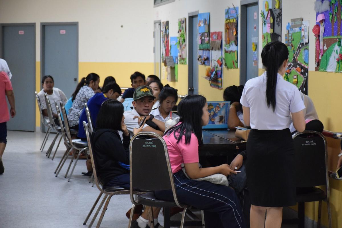 มรภ.นศ. จัดสอบสัมภาษณ์นักศึกษาภาคปกติ รอบที่ 1 Portfolio ครั้งที่ 1/2-5