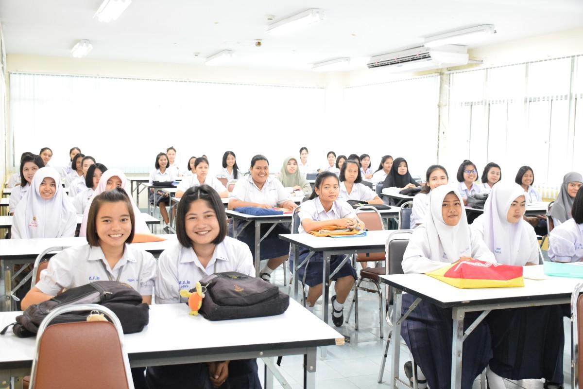 มรภ.นศ. จัดสอบสัมภาษณ์นักศึกษาภาคปกติ รอบที่ 1 Portfolio ครั้งที่ 1/2-2
