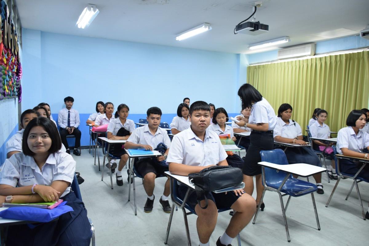 มรภ.นศ. จัดสอบสัมภาษณ์นักศึกษาภาคปกติ รอบที่ 1 Portfolio ครั้งที่ 1/2-6
