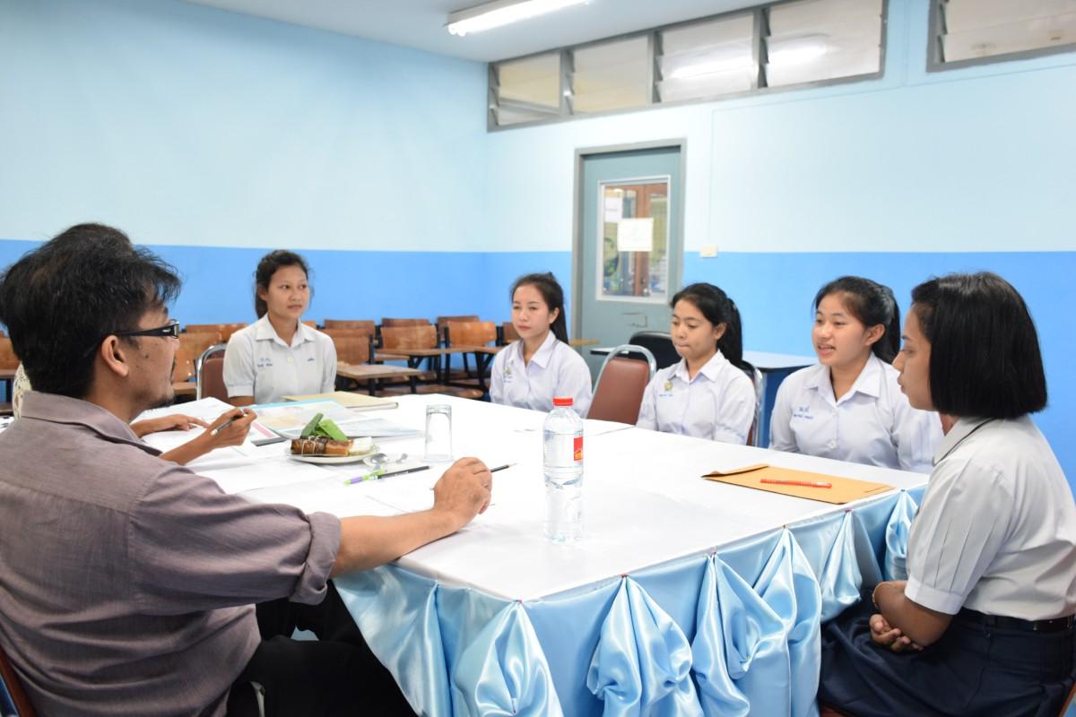มรภ.นศ. จัดสอบสัมภาษณ์นักศึกษาภาคปกติ รอบที่ 1 Portfolio ครั้งที่ 1/2-4