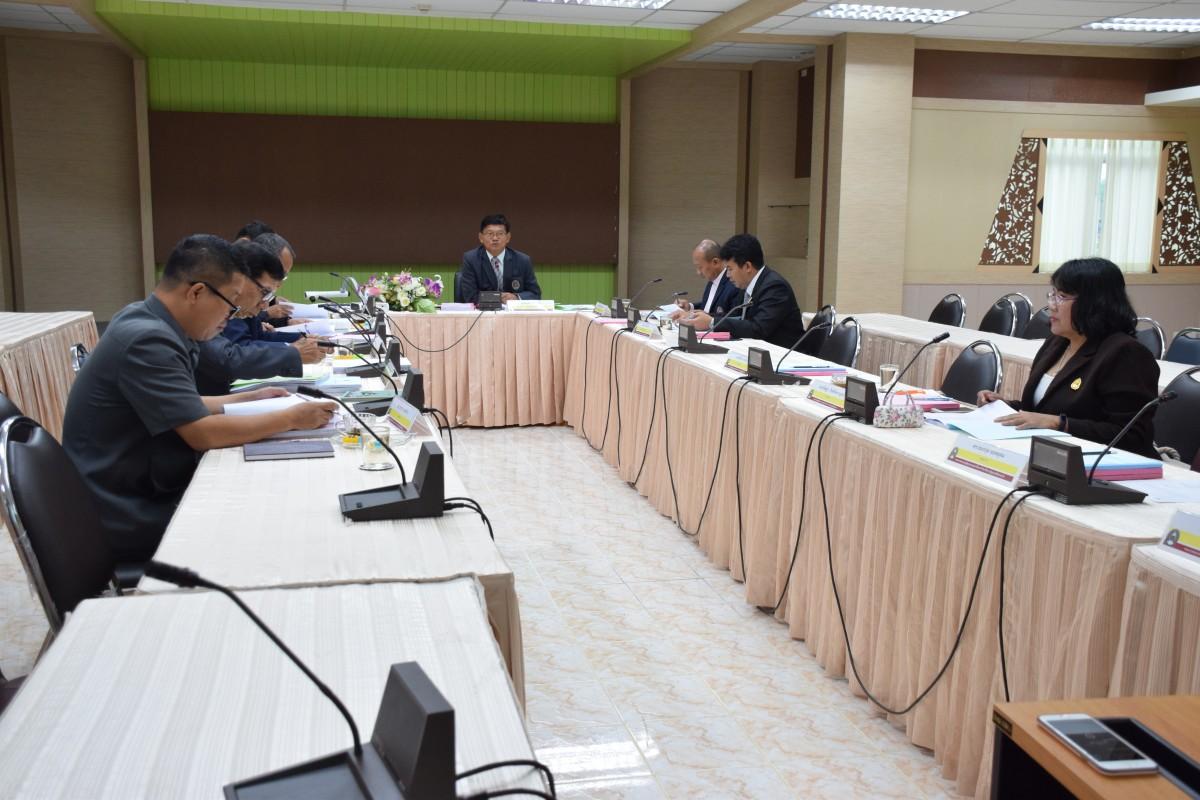 ม.ราชภัฏนครฯ จัดประชุมคณะกรรมการบริหารงานบุคคลในมหาวิทยาลัย ครั้งที่ 4-11