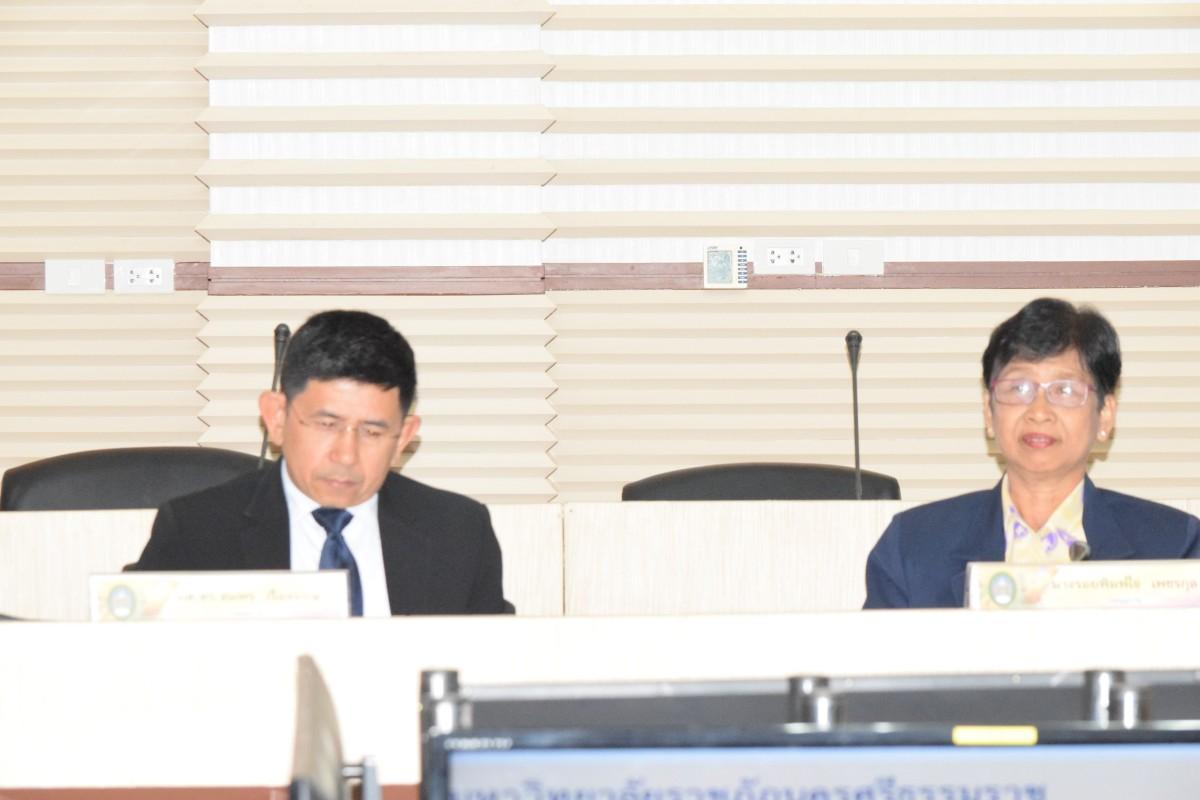 ม.ราชภัฏนครฯ จัดประชุมกรรมการส่งเสริมกิจการมหาวิทยาลัย ครั้งที่ 1/2561-9