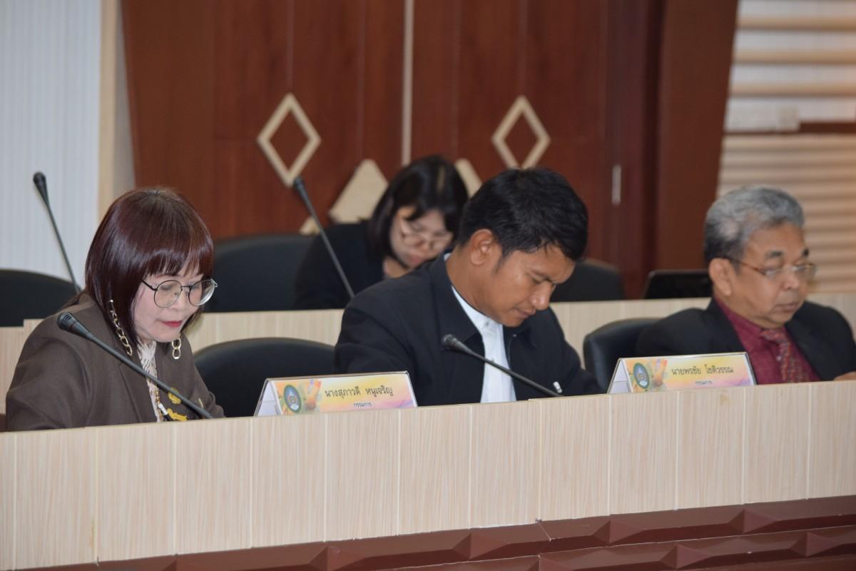 ม.ราชภัฏนครฯ จัดประชุมกรรมการส่งเสริมกิจการมหาวิทยาลัย ครั้งที่ 1/2561-8