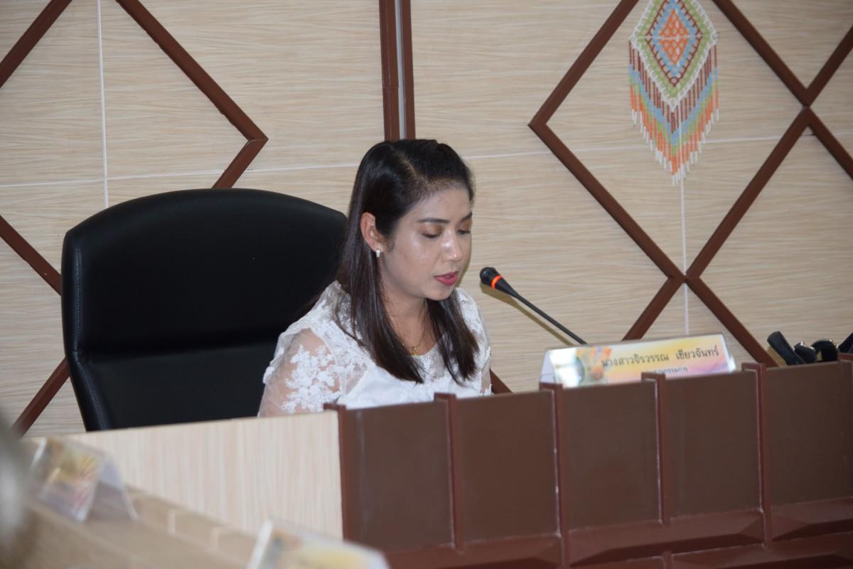 ม.ราชภัฏนครฯ จัดประชุมกรรมการส่งเสริมกิจการมหาวิทยาลัย ครั้งที่ 1/2561-6