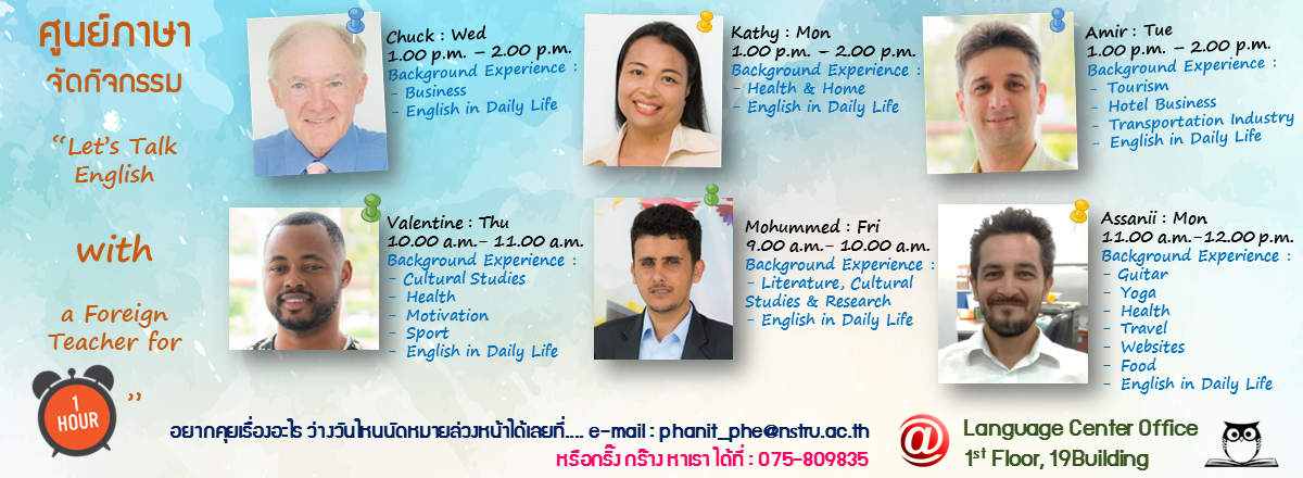Let's Talk English with a Foreign Teacher for 1 hr #EP2