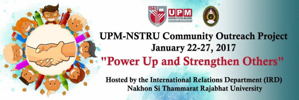 UPM and NSTRU Community Outreach Project 2017