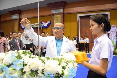ราชภัฏนครฯ เปิดนิทรรศการสัปดาห์วิทยาศาสตร์แห่งชาติ 2561