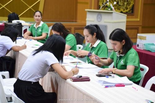 ธนาคารกสิกรไทย ทำบัตรนักศึกษาภาคพิเศษ (กศ.บป.) และนักศึกษาตกหล่น บัตรชำรุด ปี 61