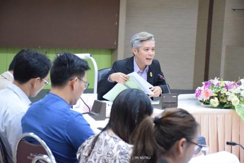 มรภ.นศ. ประชุมคณะกรรมการประกันคุณภาพการศึกษา ปีการศึกษา 2560 ครั้งที่ 4/2561