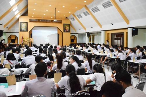 สาขาวิชาการท่องเที่ยว สัมมนาการสื่อความหมายท่องเที่ยวชุมชนไทยแลนด์ 4.0